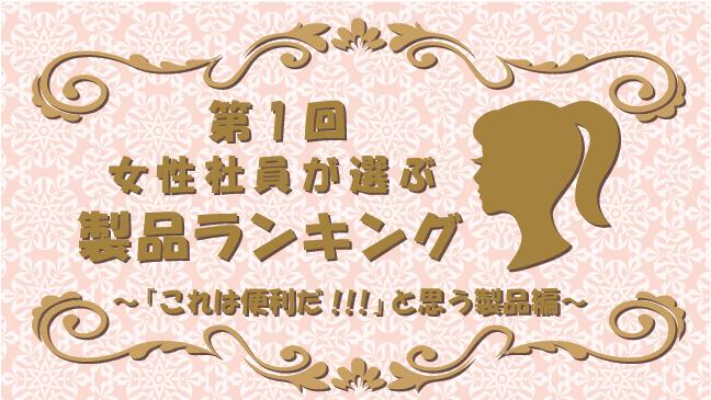 f:id:r-tamashiro:20180227120230p:plain