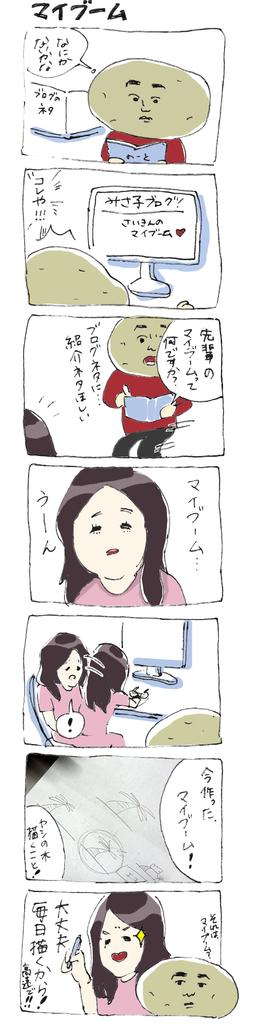 f:id:r-tamashiro:20181009135937j:plain