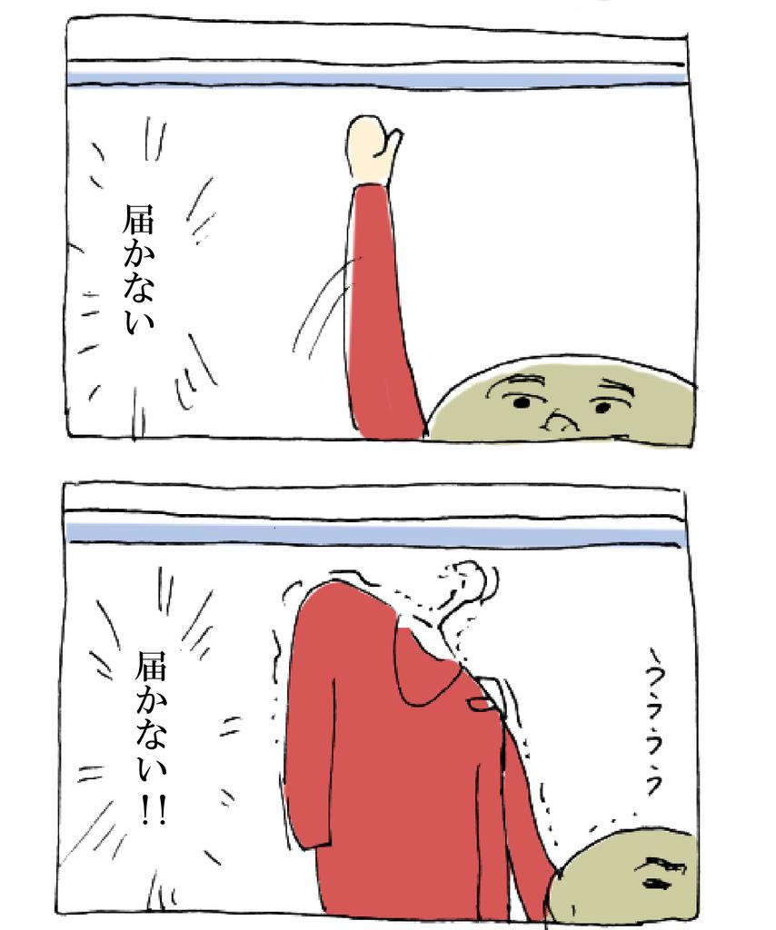 f:id:r-tamashiro:20181030135400j:plain