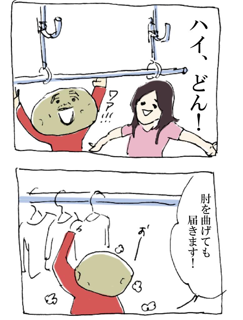 f:id:r-tamashiro:20181030135416j:plain
