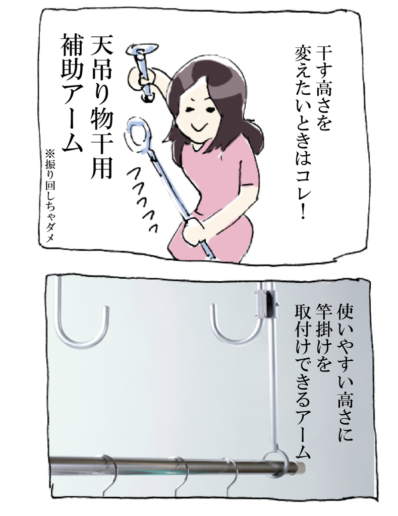 f:id:r-tamashiro:20181030135422j:plain