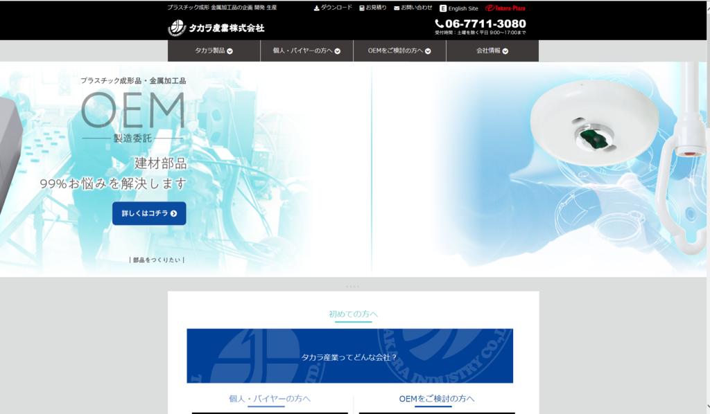 f:id:r-tamashiro:20181108133222p:plain