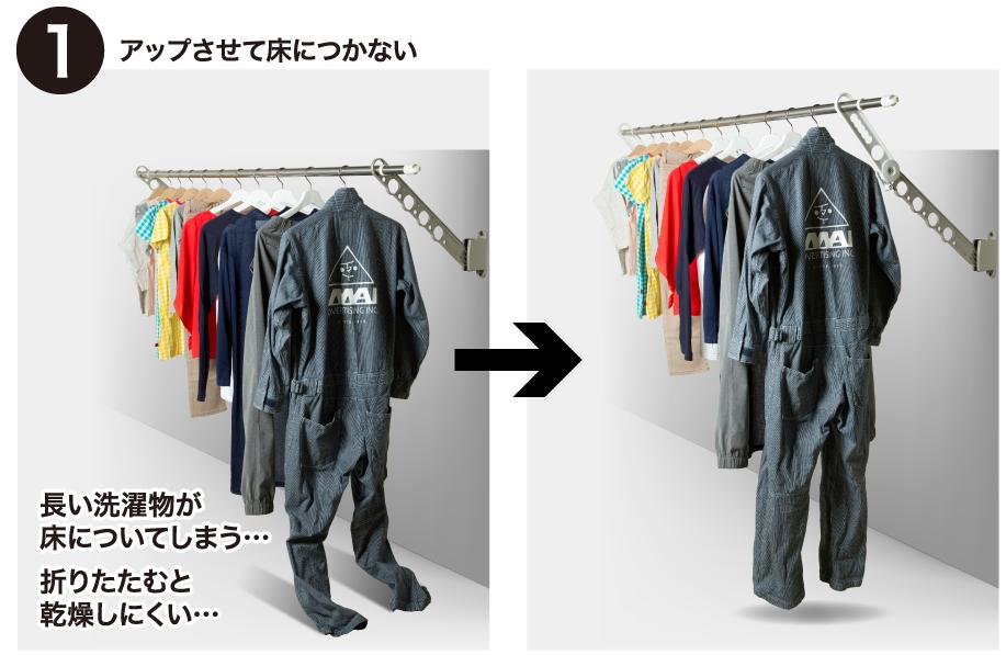 f:id:r-tamashiro:20181122153613p:plain