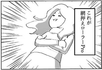 f:id:r-tamashiro:20190124175539p:plain