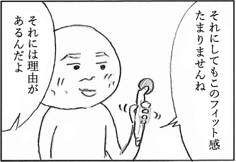 f:id:r-tamashiro:20190124175542p:plain