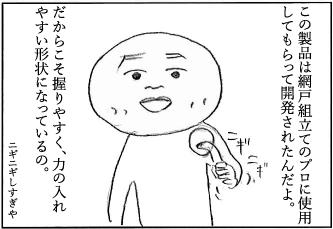 f:id:r-tamashiro:20190124175545p:plain