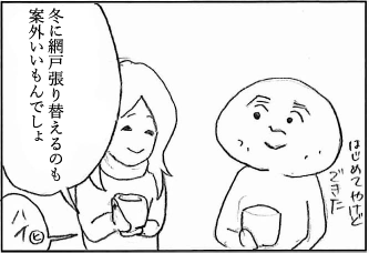 f:id:r-tamashiro:20190124175552p:plain