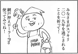 f:id:r-tamashiro:20190124175603p:plain