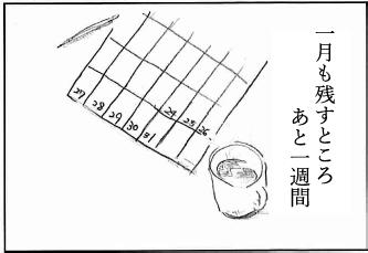 f:id:r-tamashiro:20190124175606p:plain