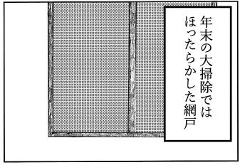 f:id:r-tamashiro:20190124175609p:plain