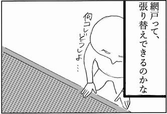 f:id:r-tamashiro:20190124175613p:plain
