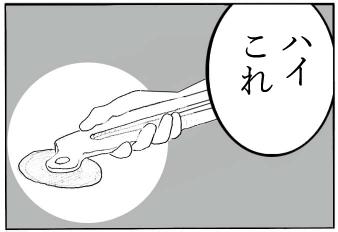 f:id:r-tamashiro:20190124175620p:plain
