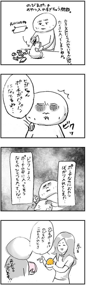 f:id:r-tamashiro:20190423152058j:plain