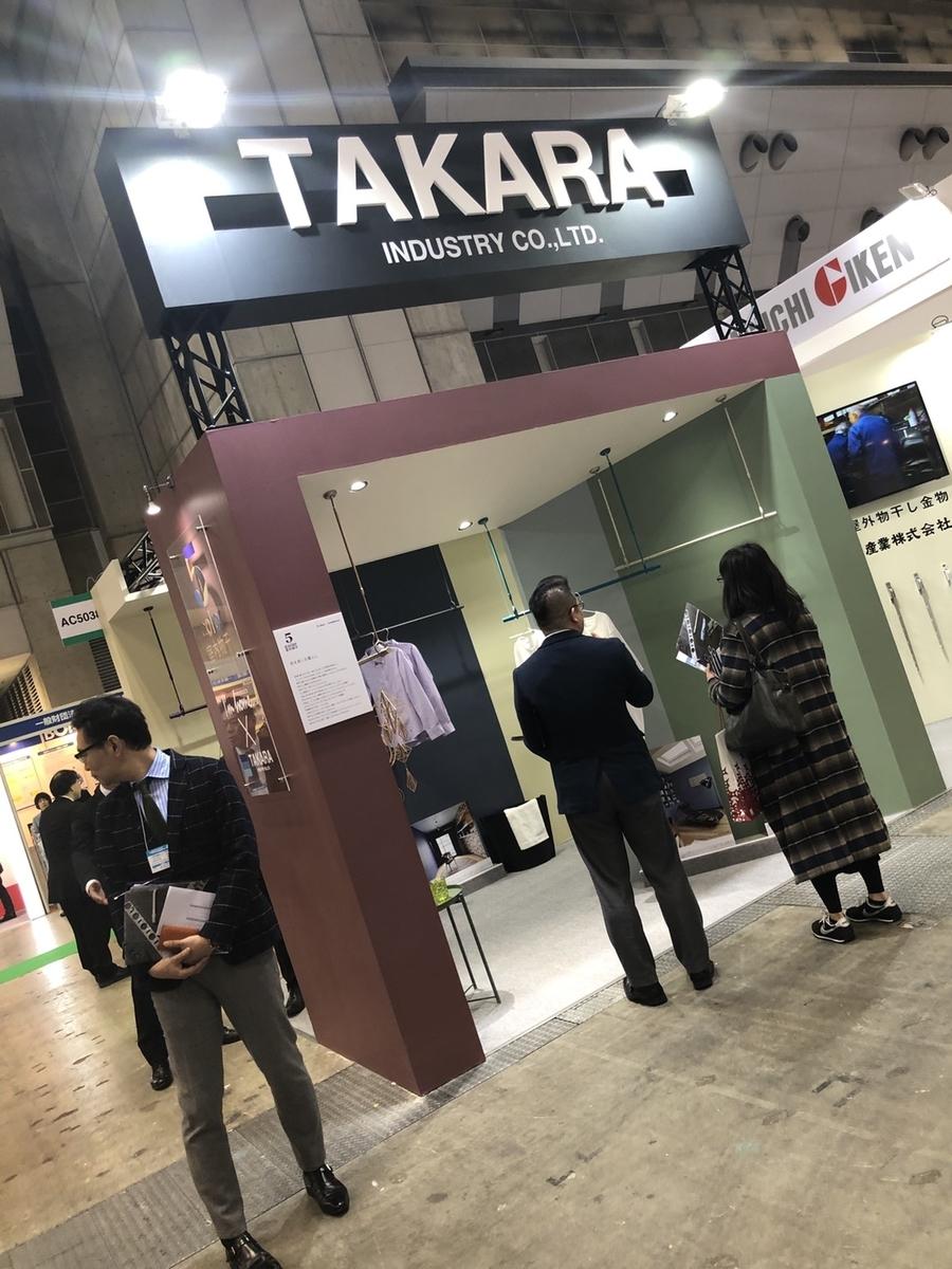 f:id:r-tamashiro:20190516102841j:plain