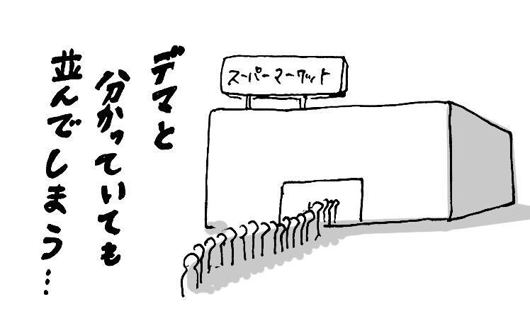f:id:r-tamashiro:20200306110249j:plain