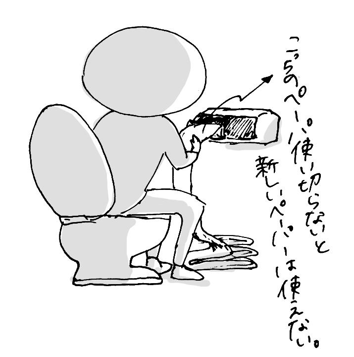 f:id:r-tamashiro:20200306115235j:plain