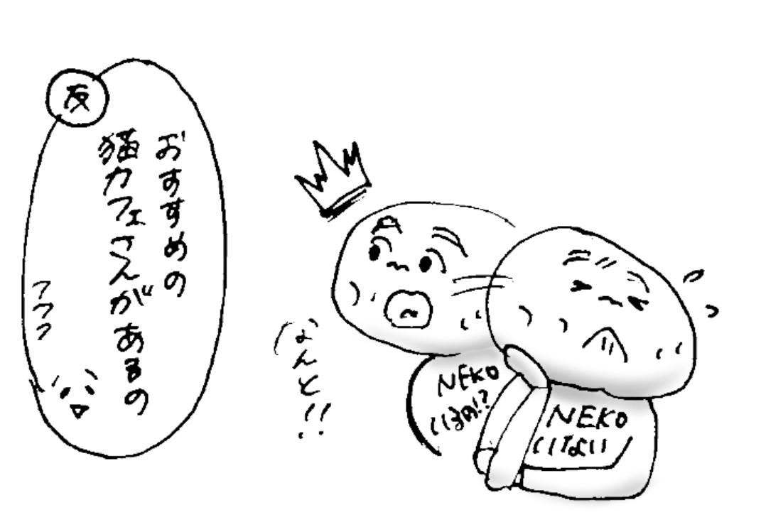 f:id:r-tamashiro:20200916115928j:plain