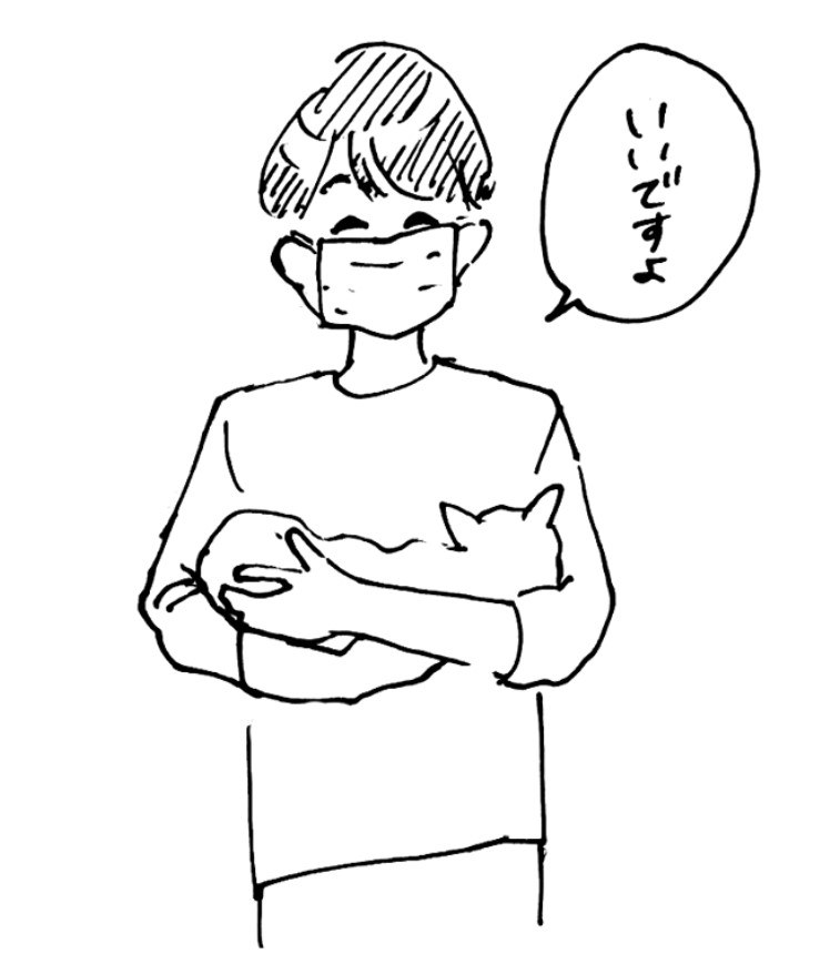 f:id:r-tamashiro:20200916120244j:plain