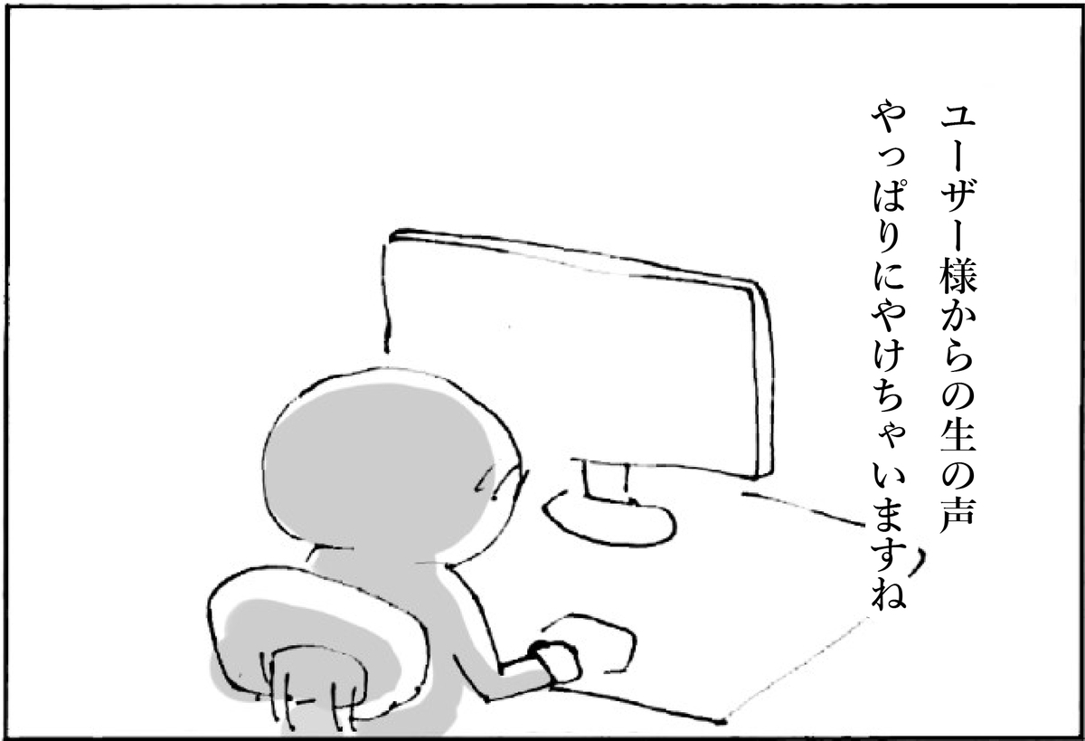 f:id:r-tamashiro:20210805144241j:plain