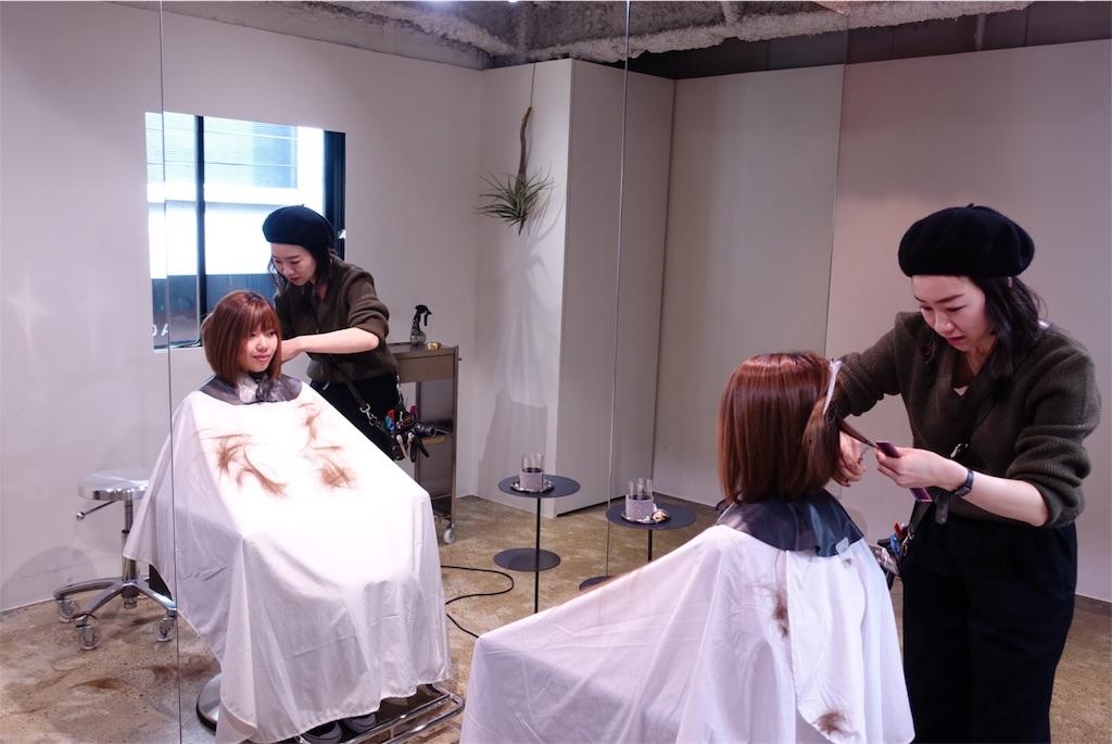 f:id:r-tani-hair:20170110113339j:image
