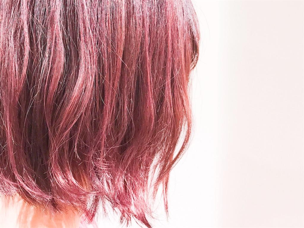 f:id:r-tani-hair:20170820201130j:image