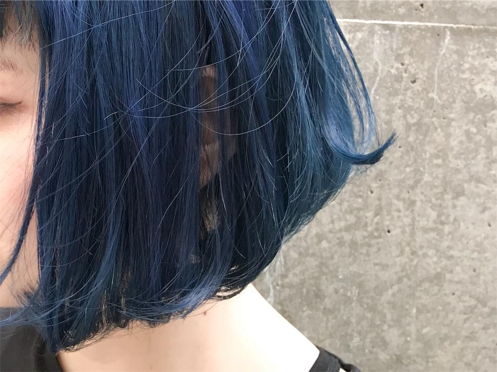 f:id:r-tani-hair:20170820201153j:image