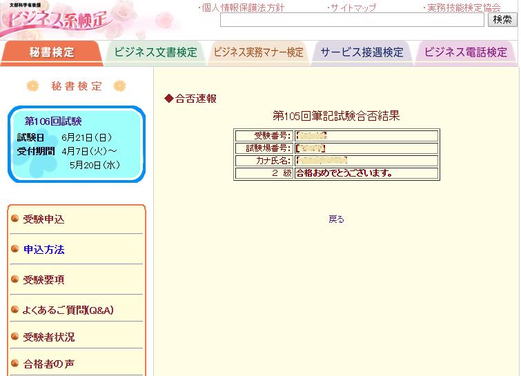 f:id:r-taro:20150223095411p:plain