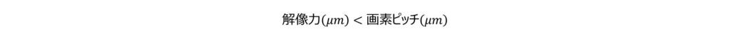 f:id:r-w:20170117225352j:plain