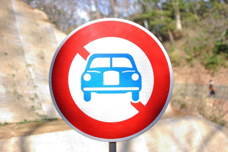 顔の様に見える車両通行止め標識