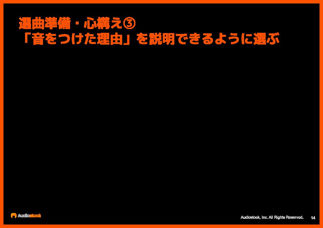 f:id:r-ymmt:20210204183103p:plain
