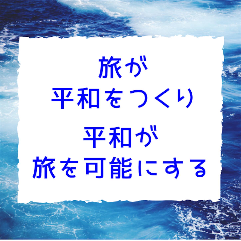 f:id:r0ck-snufkin:20190503081115p:image