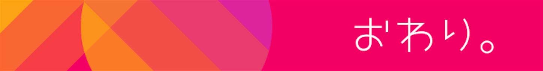 f:id:r0ck-snufkin:20190520212147p:image
