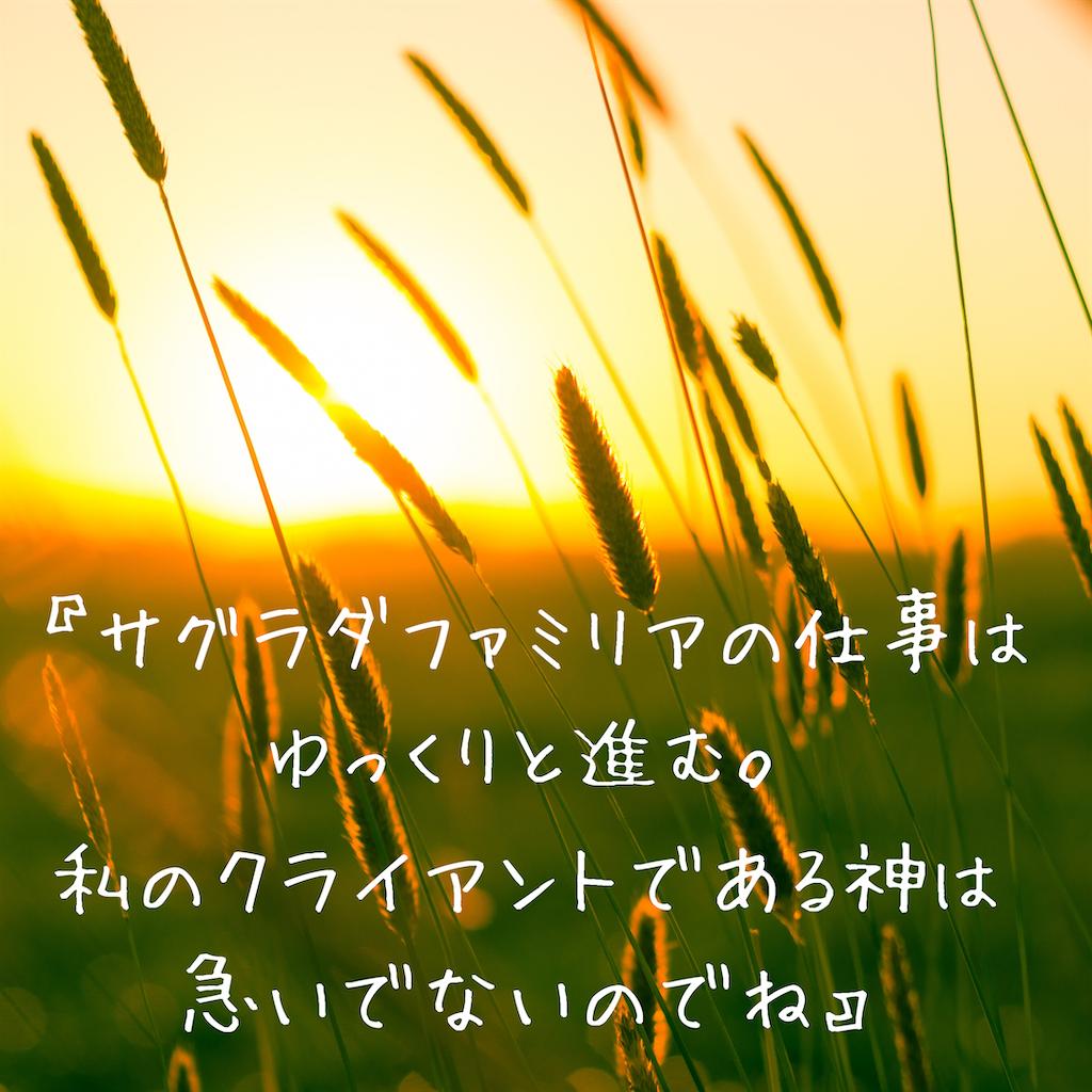 f:id:r0ck-snufkin:20200111215242p:image