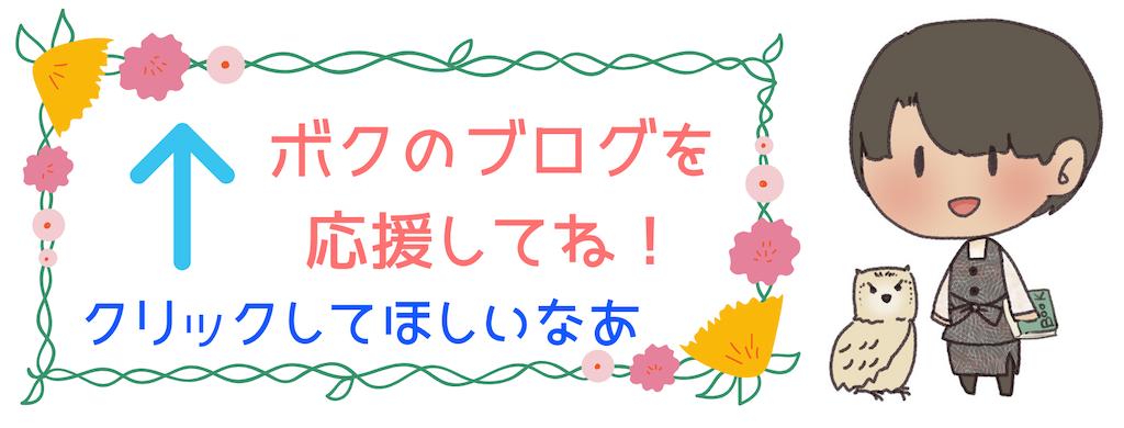 f:id:r0ck-snufkin:20200508180437p:image
