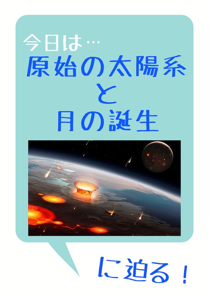 f:id:r0ck-snufkin:20200508214313p:image