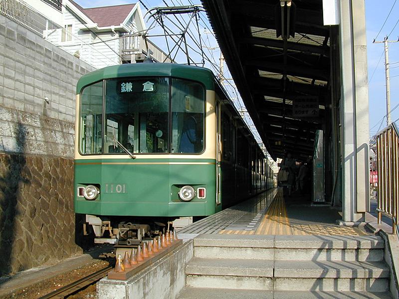 江ノ電、七里ヶ浜駅