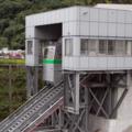 [dam]インクライン上のケーブルカーは馬面だ@宮ヶ瀬ダム