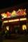 初詣2010、寒川神社