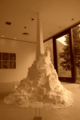 [art]彫刻の森美術館