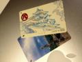 [風景]ふみカードが出てきた