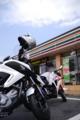 [tour][moto]青野原で一休み