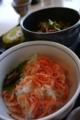 [tour][food]豚丼と桜えび丼、ミニ丼セット、十国峠、静岡県