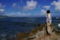 [tour][風景]はに〜、太平洋を眺める