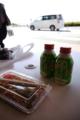 [tour][food]お昼ごはん