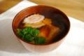 [food][風景]お雑煮