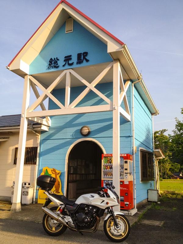 いすみ鉄道、総元駅