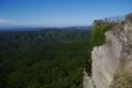 [tour][風景]鋸山、崖が垂直…