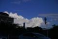 [tour][風景]沼田市、夏っぽい空