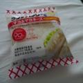 ランチパック、マヨ&マヨ…(^_^;)