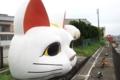 [風景][tour]常滑、猫のオブジェ